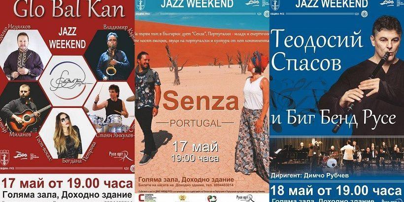 """Вълнуващи джаз срещи в тазгодишното издание на """"Уикенд туризъм"""" - Русе"""