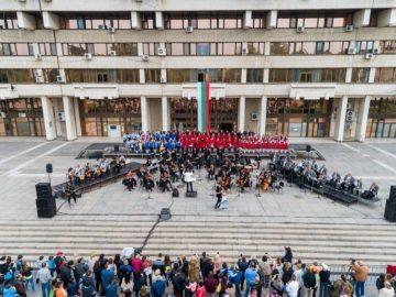 Русе празнува Деня на Европа с голям концерт днес