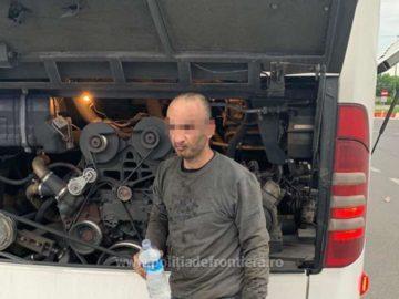 Сириец опита да премине неправомерно Дунав мост 1