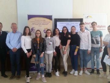 СУПНЕ - Русе бе домакин на регионален кръг от състезанието по четене на немски език