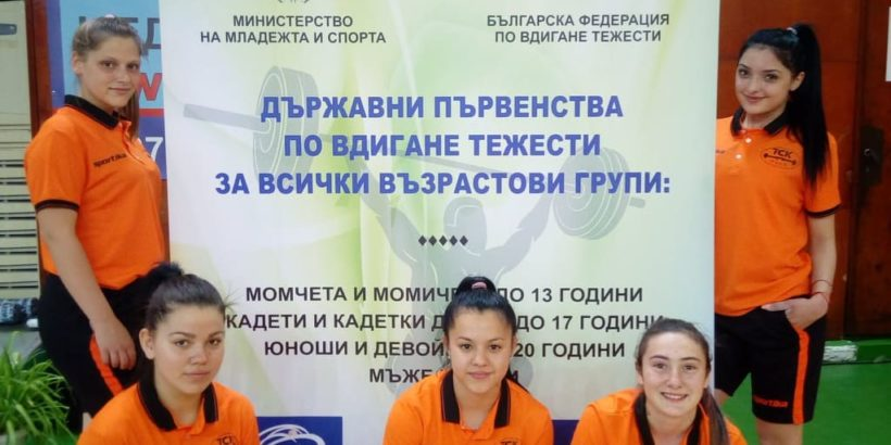 """Осем медала за ТСК """"Русе"""" в първия ден на държавното първенство по вдигане на тежести"""