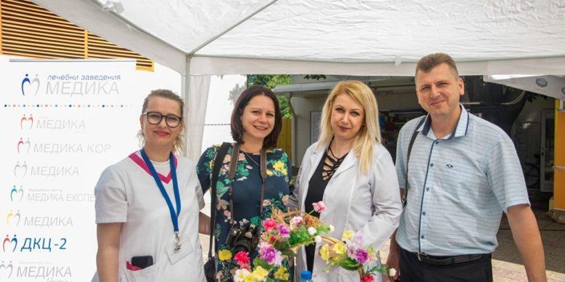 """Лечебни заведения """"Медика"""" отбелязаха Световния ден за борба с хипертонията"""