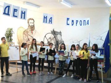 """Денят на Европа бе честван в ОУ """"Л. Каравелов"""" - Русе"""