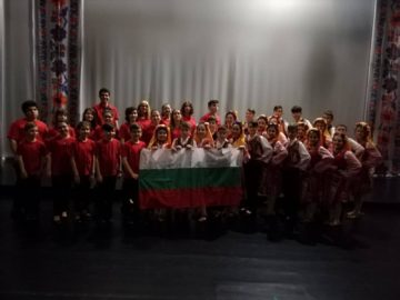 Състави на ОбДЦКИ - Русе участваха в концерт по повод Деня на Европа в Букурещ