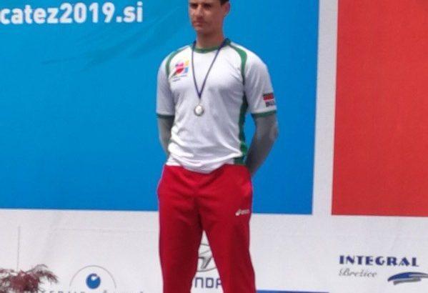 Иван Банчев спечели сребърен медал на Европейската младежка купа по стрелба с лък