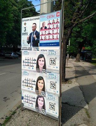 ГЕРБ с победа и в Русенска област на евроизборите
