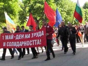 """Предизборна хроника: С шествие коалиция """" БСП за България"""" откри предизборната си кампания в Русе"""