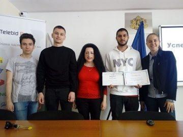 """Второ място за МГ """"Баба Тонка"""" – Русе на националния кръг на олимпиадата по информационни технологии"""