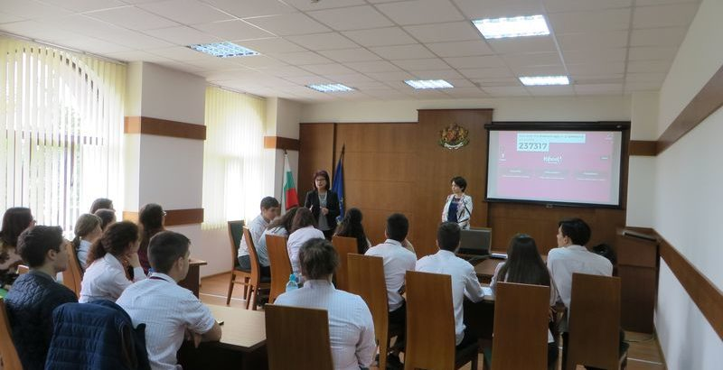 Викторина и лекция за Конституцията, съдебната система и административните съдилища в РАС - Русе днес