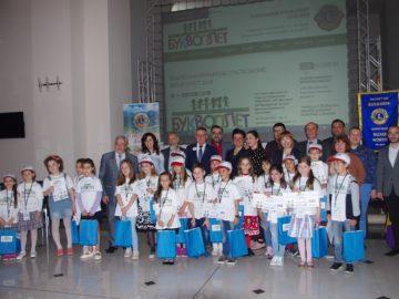 """Първият национален """"Буквоплет"""" се проведе в Русе"""