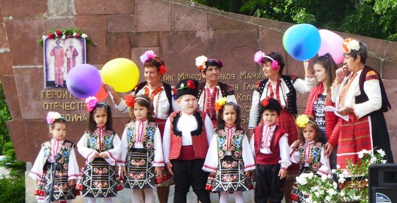 Областният управител присъства на честванията по повод 90 години читалище в Сваленик