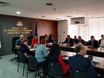 Областният управител Г. Григоров участва в заседание на Съвета по регионална политика