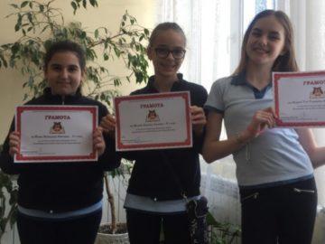 Ученици от СУЕЕ отбелязаха патронния празник на училището