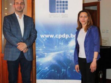 Експерти от Областна администрация - Русе се обучиха да защитават личните данните в публичния сектор