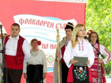 """Народният представител Светлана Ангелова откри фолклорния събор """"Обичаите по нашенски"""""""