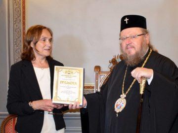 Митрополит Наум получи грамота за най - ценно документално дарение от Държавен архив - Русе