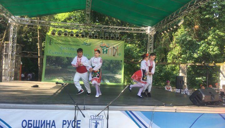 """Шестият национален фолклорен фестивал """"Сцена под липите"""" започна днес в Лесопарка """"Липник"""""""