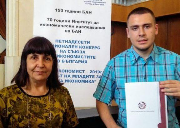 """Още един успех за възпитаник на ПГИУ """"Елиас Канети"""" – Русе"""