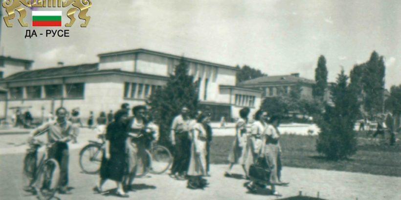 Градските хали в Русе навършиха 80 години