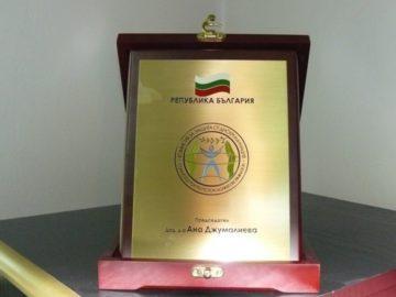 Кметът на Община Сливо поле с награда от КЗД