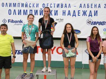 12 медала за русенските спортисти от Дванадесетия младежки олимпийски фестивал на БОК