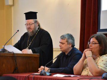 """Русенският митрополит Наум присъства на представянето на книгата """"Православие и Благовестие през 21 век"""""""