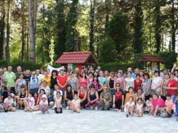 Университетски спортно-туристически празник на Русенския университет се проведе в Борово