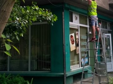 Стотици русенски блокове се сдобиха с нови надписи