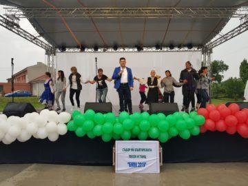 """Народният представител Пламен Нунев бе гост на третото издание на събора на българската песен и танц """"Бяла 2019"""""""