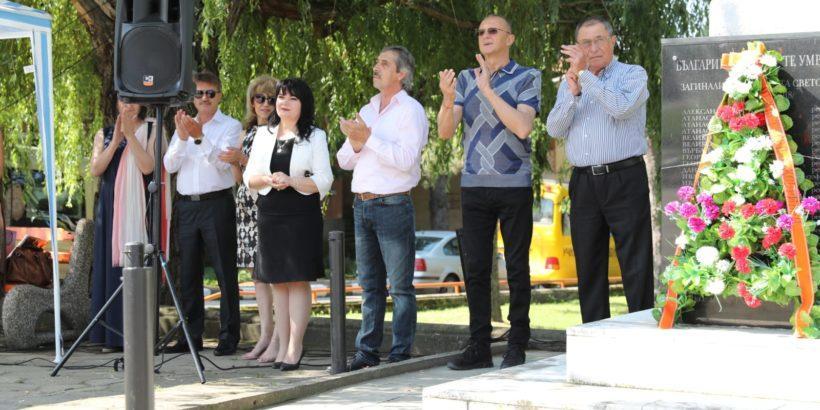 Народният представител Пламен Нунев поздрави жителите на Копривец по повод празника на селото