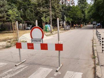 "Улица ""Митрополит Григорий"" е затворена за движение"