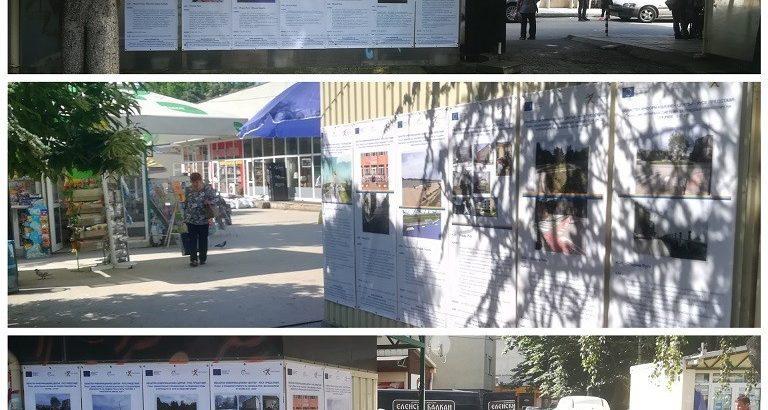ОИЦ - Русе представя с изложби на три пазара общински проекти с европейско финансиране