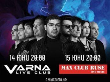 Милен Врабевски гостува с Intelligent music project на 15 юни в Макс клуб