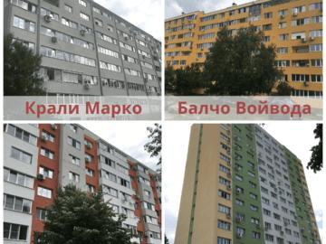 Още четири блока са обновени по Националната програма за енергийна ефективност на многофамилни жилищни сгради в община Русе