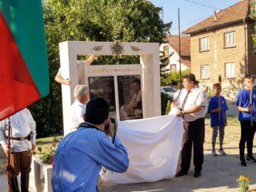 Паметник на загиналите в национално - освободителните войни откриха в Батин