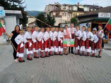 мартен фестивал македония 2