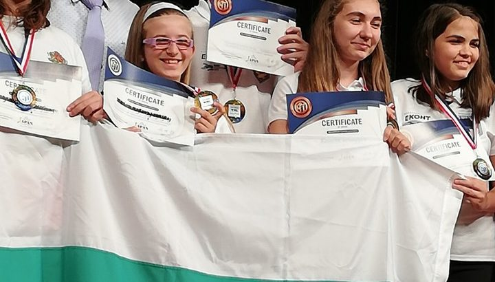 """Ученици от МГ """"Баба Тонка"""" – Русе с призови места от олимпиада в Япония"""