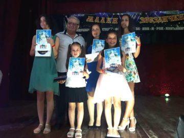 Нови успехи за талантите на вокалния педагог Вили Икономов