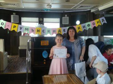 """Ученици от СУ """"Й. Йовков"""" получиха наградите си от конкурс за рисунка на корабната палуба"""