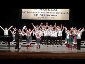 "Множество награди за хор ""Свети Георги Победоносец"" от италиански фестивал"