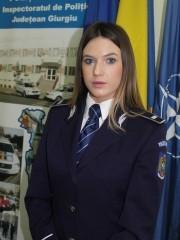 полиция румъния