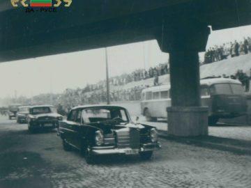 """Преди 53 години е открит тържествено подлеза при """"Практикер"""""""