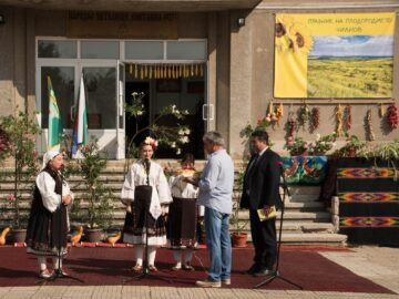 Празник на плодородието ще се състои в Чилнов на 31 август