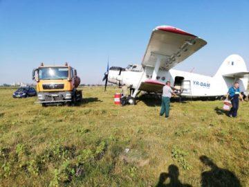 Поне 5 полета за въздушно третиране срещу комари ще бъдат извършени днес