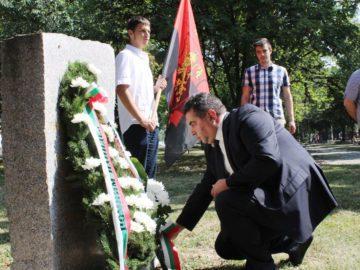 116 години от Илинденско - преображенското въстание отбелязаха в Русе