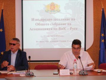 Проведе се извънредно заседание на общото събрание на асоциацията по ВиК в Русе
