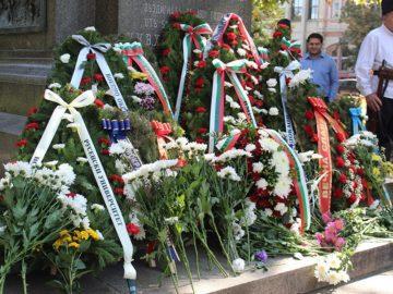 Съединението пред Паметника на загиналите в Сръбско-българската война