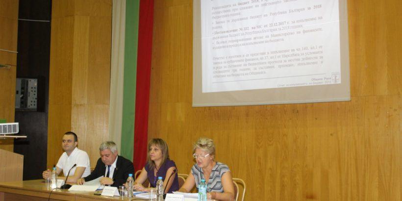 Проведе се публично обсъждане на отчета за изпълнение на бюджета на Община Русе за 2018 година