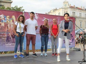 Наградиха участниците в 3D street art в Русе