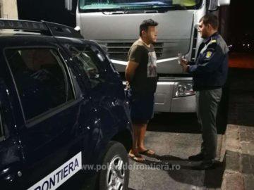 Българин с чужд документ за самоличност е задържан на Дунав мост 1